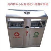 街道鋼製垃圾箱 不鏽鋼垃圾桶 戶外果殼箱