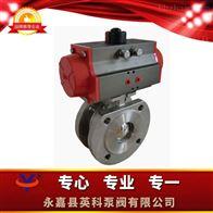 Q671F/H/Y气动V型调节球阀