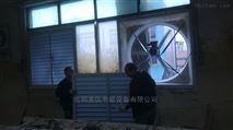玻璃钢防爆负压风机