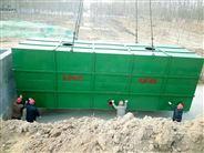山东一体化养殖污水处理设备
