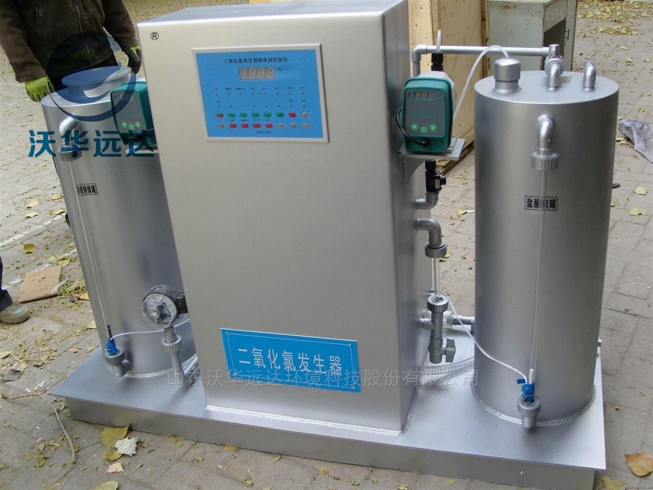 石家庄卫生院污水处理设备