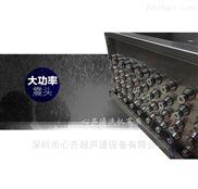 工業五金大型超聲波清洗深圳廠家直銷