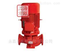 XBD-ISG型立式單級單吸消防泵