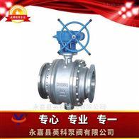 Q347F/H-16C-320C长输管线球阀