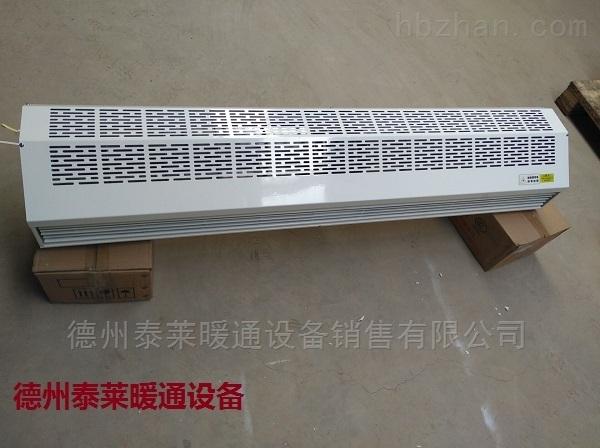电热空气幕GK-3512/15DS热风幕