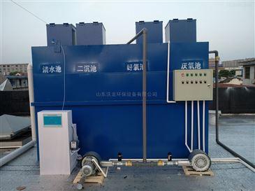 食品厂一体化污水处理设备产品介绍
