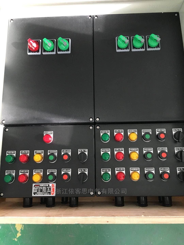 工程塑料防爆防腐照明动力配电箱带总开关
