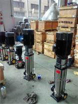 50CDLF16-110立式多級增壓泵