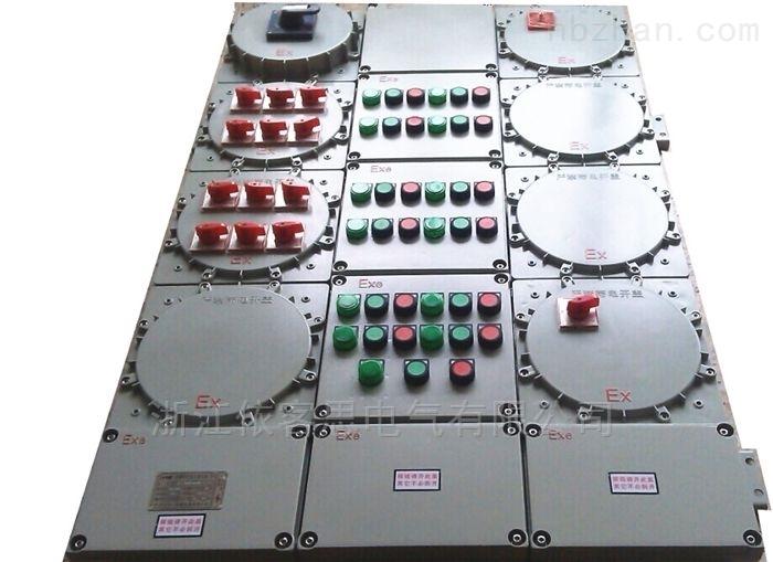 IIC级防爆照明动力配电箱开关控制箱