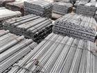 各种规格型号齐全哈尔滨穿墙止水螺栓生产厂家