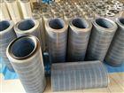 350x240x880集尘器滤筒生产厂家进口防静电滤筒