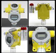 柴油库气体泄漏报警器 加油站可燃气体报警器系统