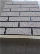 齐齐哈尔保温装饰一体板/外墙专用保温板