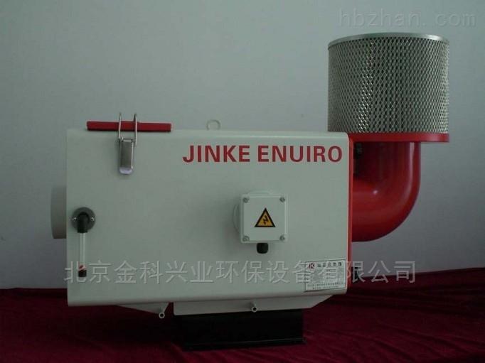 CNC低空排放静电式油雾收集器