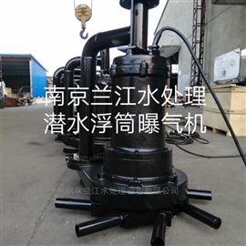 FQXB浮筒曝气机兰江厂家直供 安装示意图