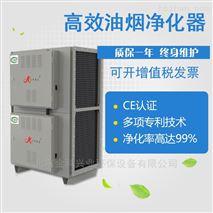北京金科高效油煙凈化器