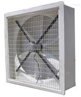 BDL玻璃鋼方形防腐風機
