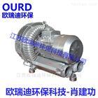 HRB-91018.5KW旋涡气泵