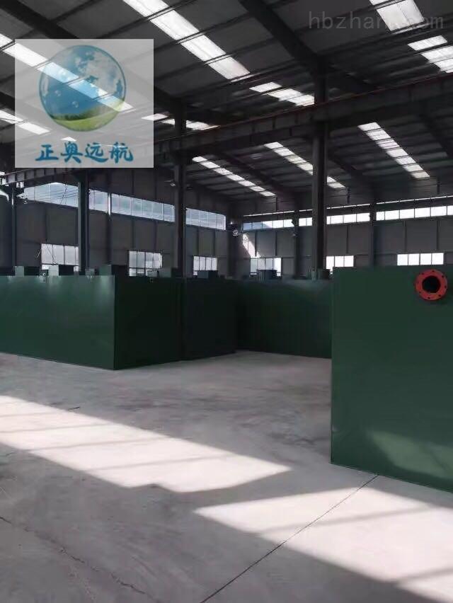 自贡卫生院污水处理设备☆专业厂家