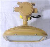 油田HRD93-45W防爆led平台灯