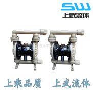 氟塑料PVDF隔膜泵