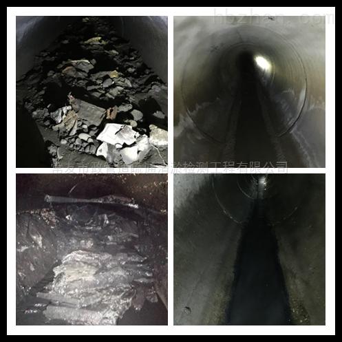 六安市污水管道清淤 下水道检测修复