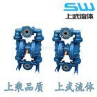 防腐氣動隔膜泵