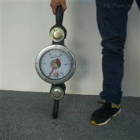 上海大量程测力仪高精度机械拉力计