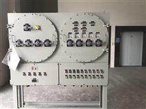 BXM(D)-32A/K125A不锈钢 铸铝防爆配电箱