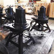 鋼製防腐支架無噪聲潛水曝氣機藍寶石生產