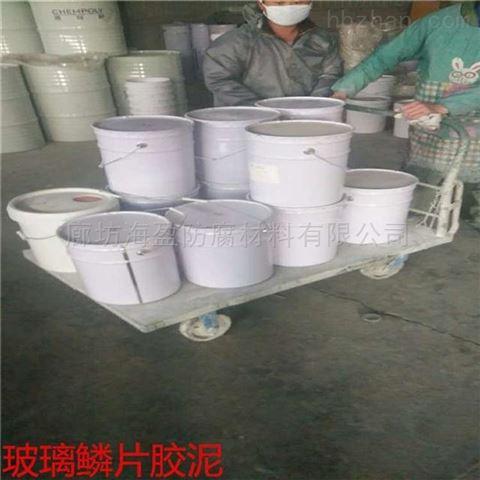 上海防腐管道玻璃鳞片底漆涂料价格