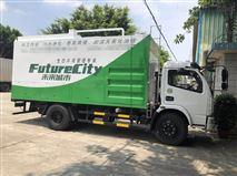新型吸粪车-分离式吸污车-环保设备