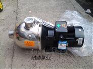 HLB8-20低杨程不锈钢小离心泵
