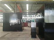 沈阳市住宅小区生活污水地埋式污水处理设备