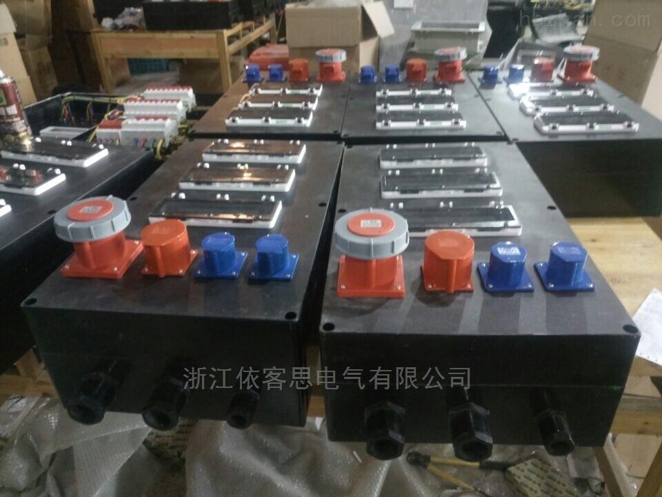 防水防尘防腐配电箱三防电源检修插座箱