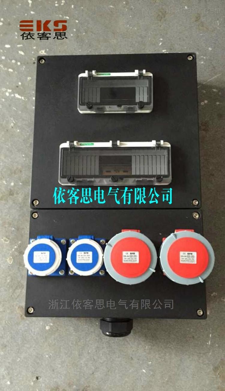 防水防尘防腐电源插座箱黑色全塑三防检修箱