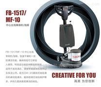 山西地毯清洗机单刷机FB1517/MF-10