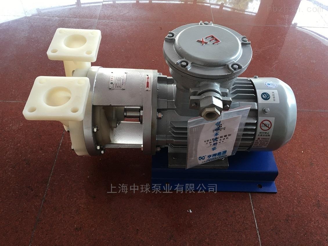 VSP-50B-F氟塑料化工自吸泵