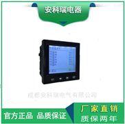 无线测温装置 用于高低压电气接点测温