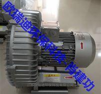HRB-610-D2 漩涡气泵
