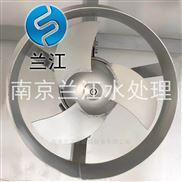 反硝化池潜水搅拌器QJB4/12-620/3-480
