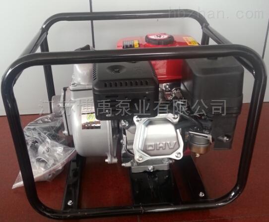 柴油机农用农田灌溉小型抽水泵