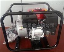 柴油機灌溉小型抽水泵
