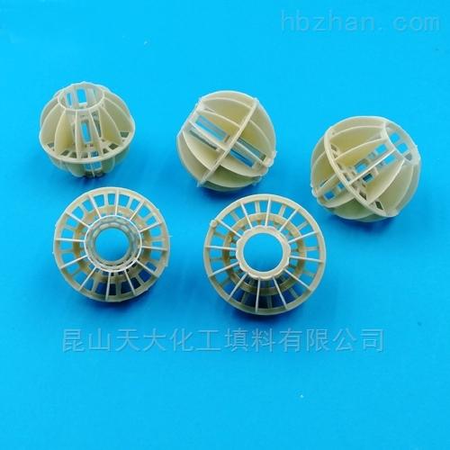 DN38PPH双通孔多面空心球