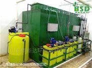 师范大学实验室污水处理装置工艺先进
