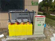 师范大学实验室废水处理装置占地面积小