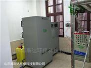 学校实验室污水处理装置免费安装