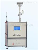 檢測PM2.5 PM10betway必威體育app官網儀器