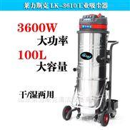 單相車間工業吸塵器廠家報價3600w