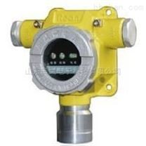 RBK-6000-ZL柴油濃度報警器